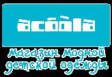 Киберпонедельник в acoola