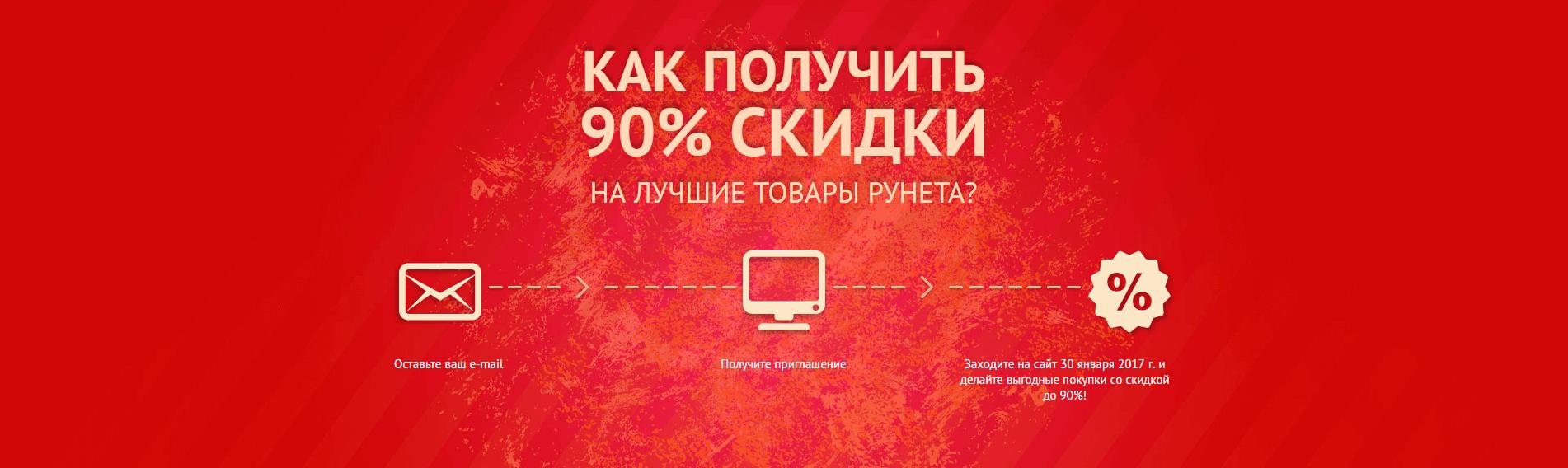 Киберпонедельник 2018 в России