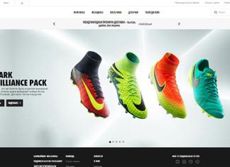 Nike - Черная пятница 2018