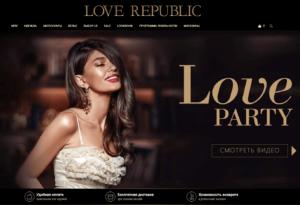 Черная пятница - Love Republic