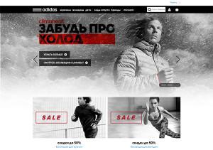 Adidas - Черная пятница и Киберпонедельник
