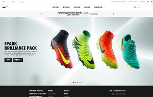 Nike - Черная пятница 2019